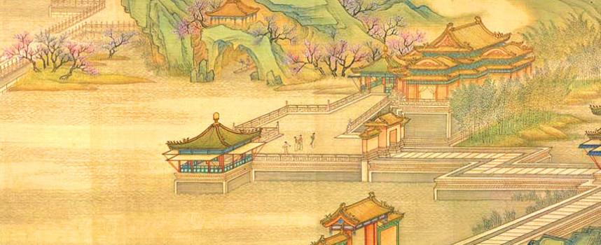 Imparatul Galben este considerat stramosul civilizatiei chineze