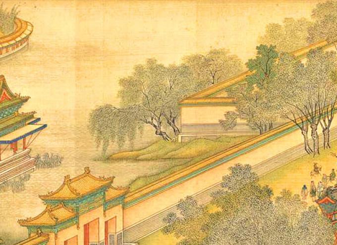 Imparatul Shun: stramosul culturii etice