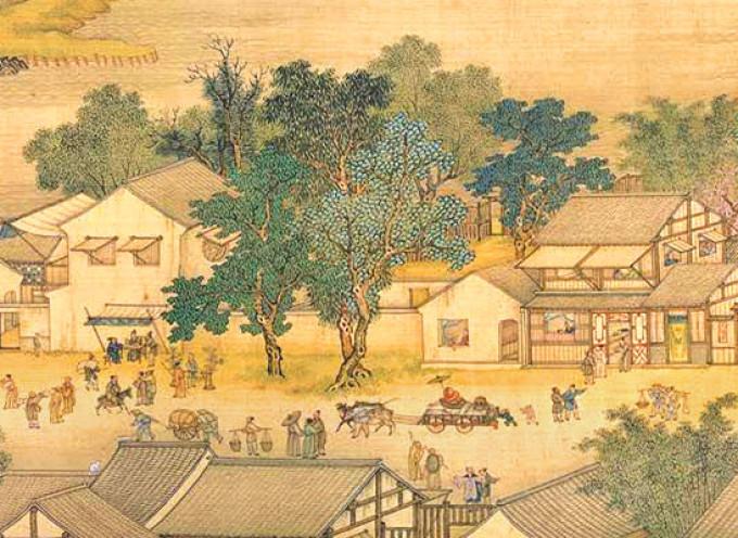 Intelepciune antica: MoZi, sau idealul echitatii sociale