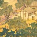 Ducele Zhou