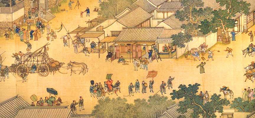 Intelepciune Antica: Wei si cultivarea virtutii tolerand calomnia