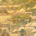 Shi Guang