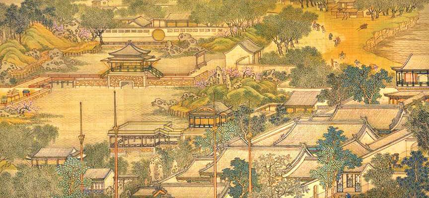 Intelepciune Antica: Shi Guang muzicianul orb
