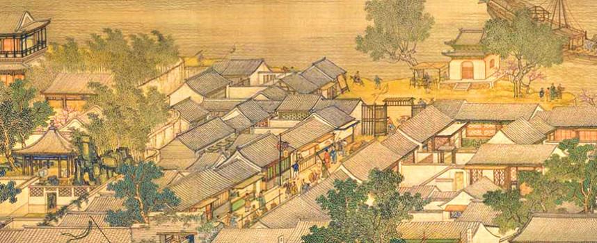 Intelecpciune Antica: Chuang Tzu, Patriarhul taoismului
