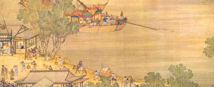 Intelepciune Antica: Bao Shuya un judecator onest si talentat