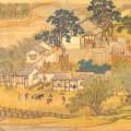 Yue Yi
