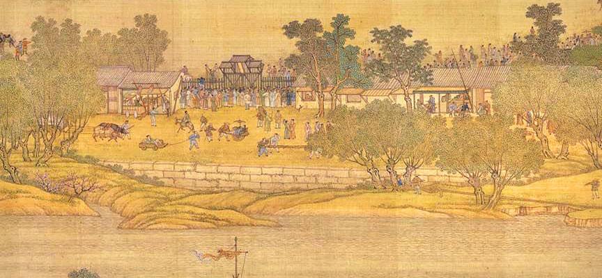 Intelepciune Antica: Qin Shi Huang primul imparat al Chinei