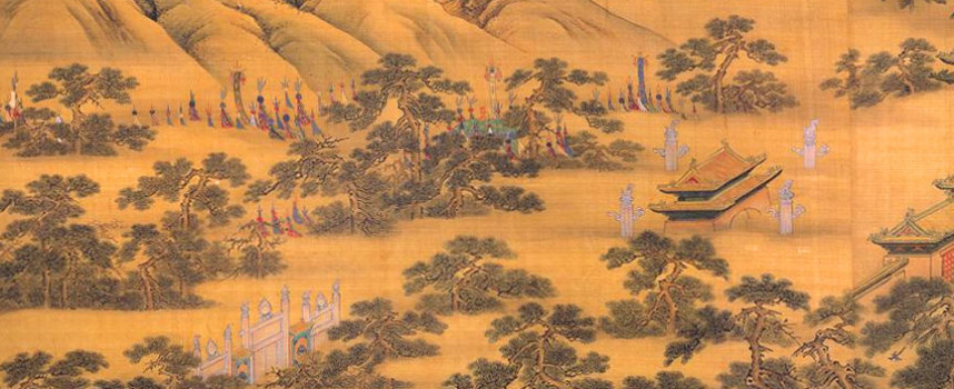 Chu Suiliang, unul din cei patru mari caligrafi ai dinastiei Tang